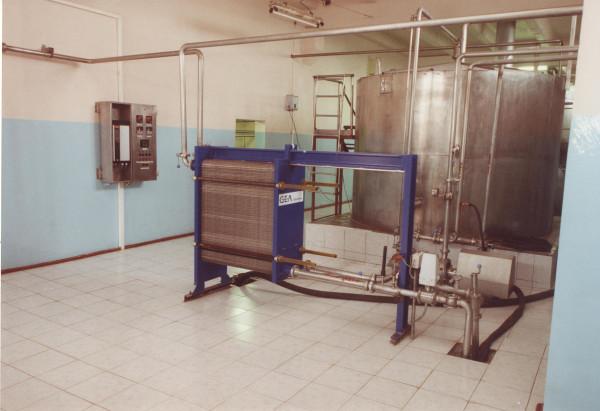 57 Завод Камчатское пиво.