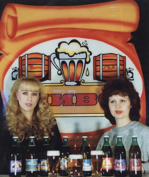 58 Завод Камчатское пиво. Реклама