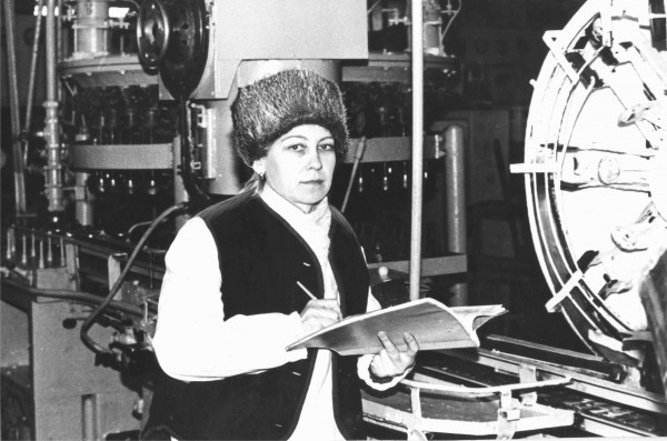 70 Завод Камчатское пиво.