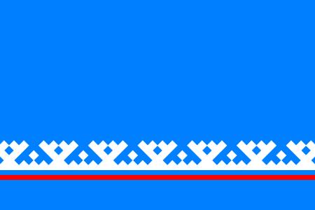 Ямало-Ненецкий автономный округ (ЯНАО)