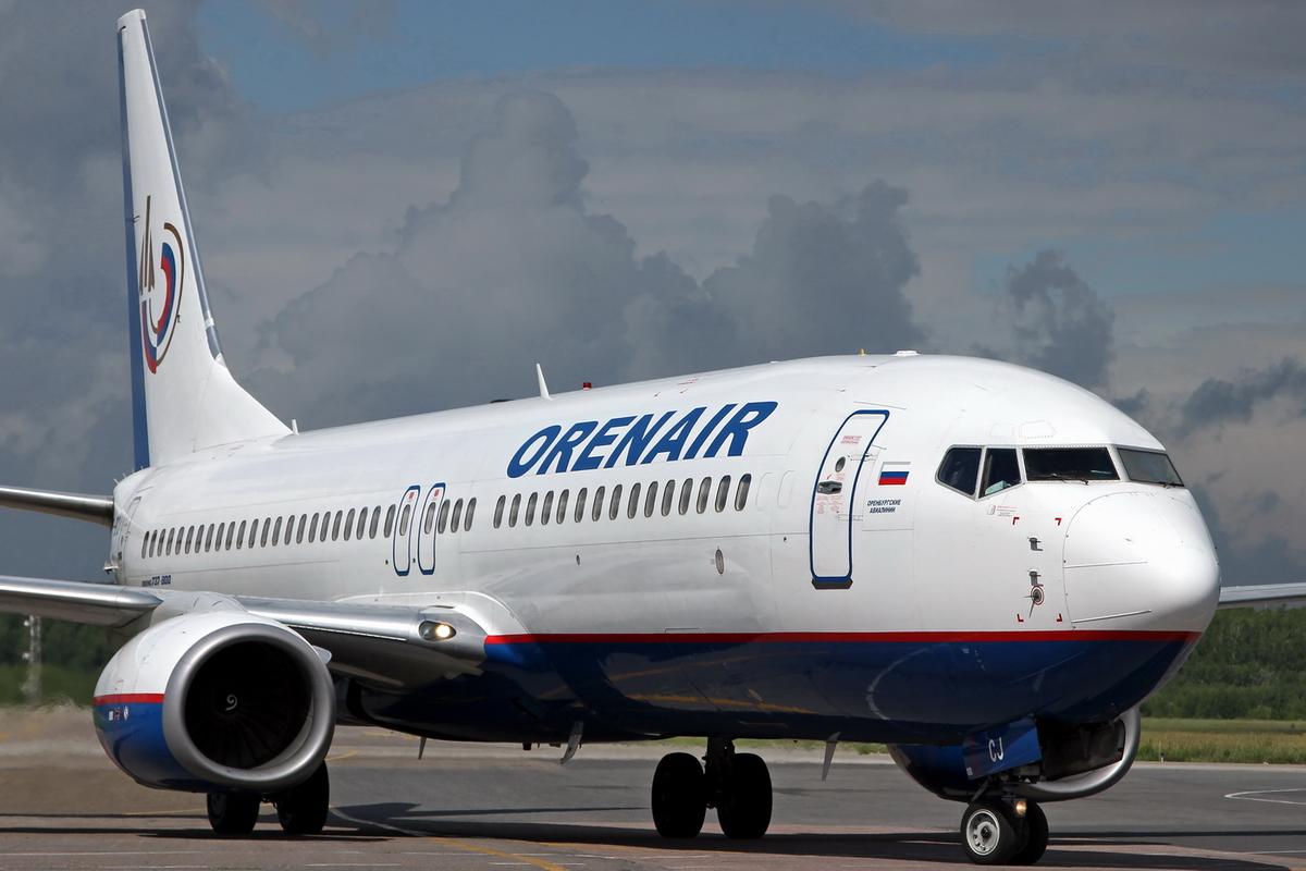 Авиакомпания якутия донавиа yamal airlines