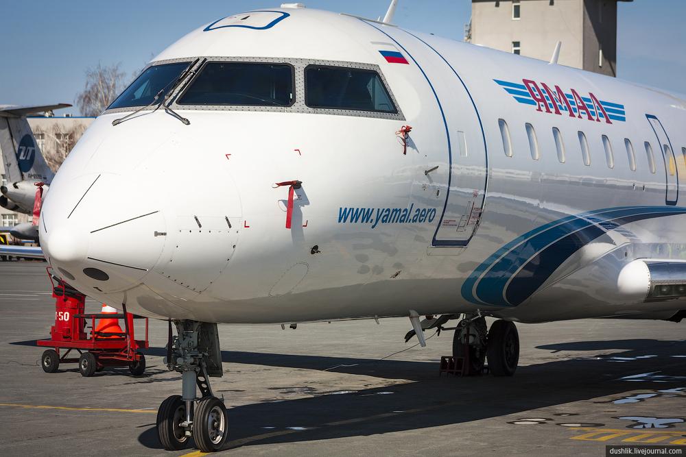 ОАО «Авиационная транспортная компания «Ямал» (Yamal Airlines)