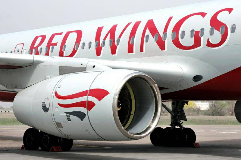 ЗАО «Ред Вингс» (Red Wings Airlines)