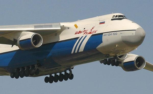 ЗАО «Авиакомпания «Полёт»
