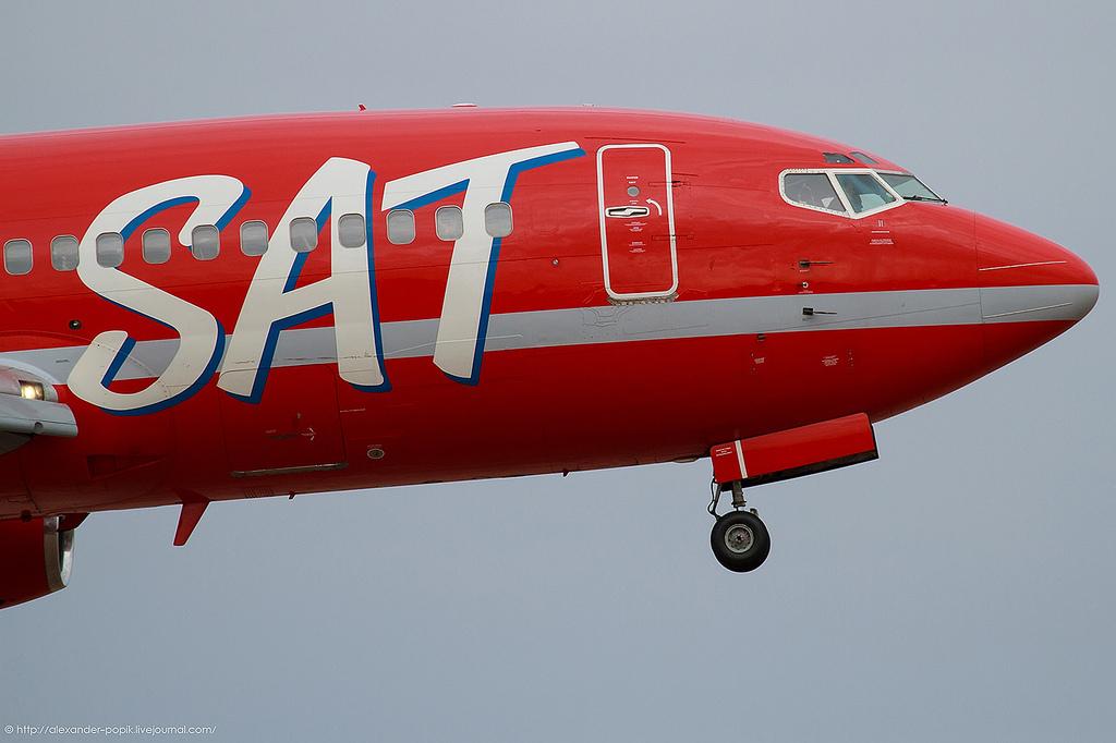 ОАО «Сахалинскиеавиатрассы» (SAT Airlines)