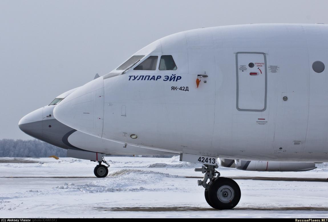 ООО «Авиакомпания «ТулпарЭйр»