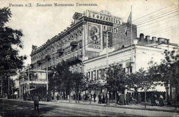 ZAVODFOTO из ЖЖ: Из серии Заброшенные заводы: Гостиница «Московская» (бывшая «Большая Московская»)