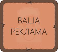 zavod_rec1