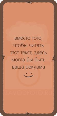 zavod_rec3