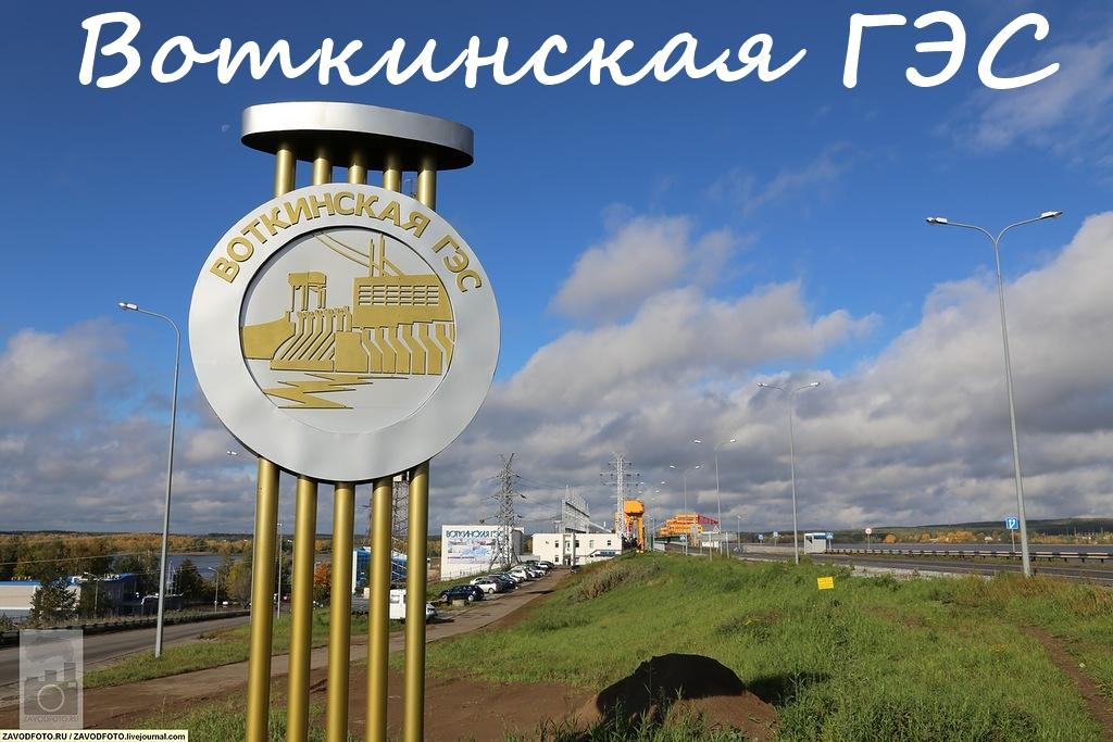 ZAVODFOTO - ШАГАЕТ ПО СТРАНЕ! - Лучшие Корпоративные музеи России: ЛУЧШИЕ, КОРПОРАТИВНЫЕ, МУЗЕИ, РОССИИ, МАШИНОСТРОЕНИЕ, АВИАЦИЯ, КОСМОС, Другое, машиностроение, МЕТАЛЛУРГИЯ, ЭНЕРГЕТИКА, НЕФТЬ, ХИМИЯ, ТРАНСПОРТ, ДРУГИЕ