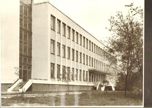 Завод им. Я.М. Свердлова (Сейчас Пермские моторы). Корпус ОАСУП 1973 г