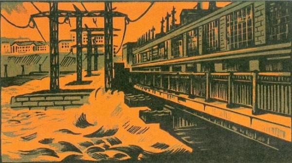 1 А. П. Зырянов. Линогравюра Камская ГЭС (1962)