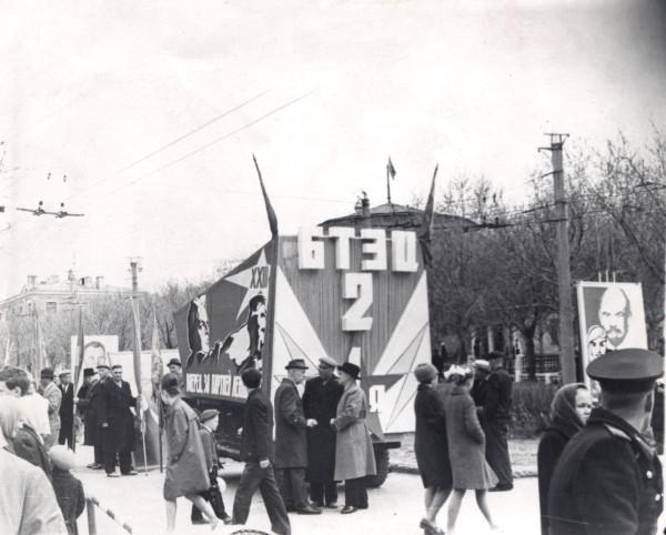 2 сбор перед демонстрацией 1967 год