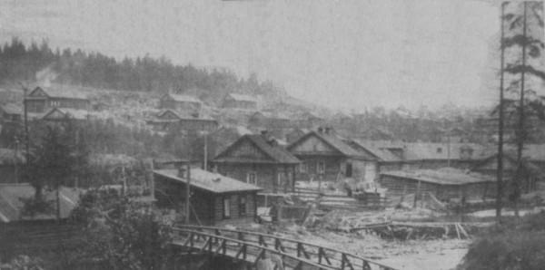4 начало XX века Бараки рабочих