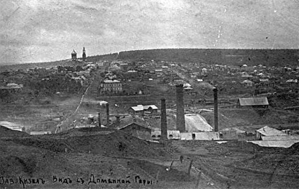 5 начало XX века Кизел. Вид с Доменной горы