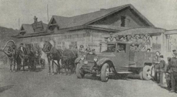 1 30-е годы XX века Горноспасательная бригада