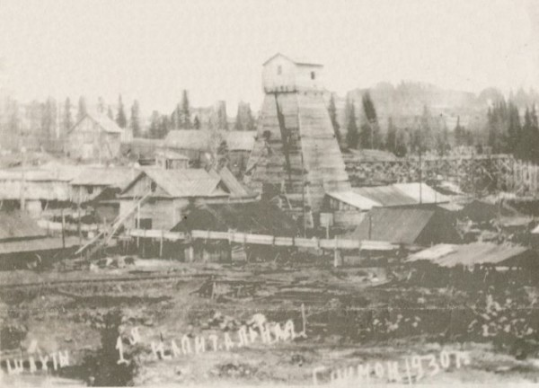 2 1930 год Шахта первая Капитальная