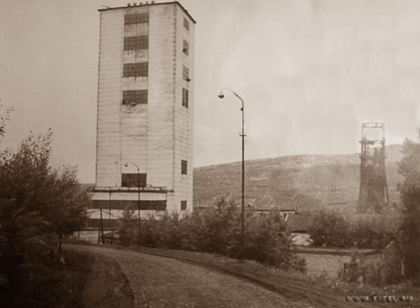 3 70-е гг. XX века Копер шахты им. Ленина