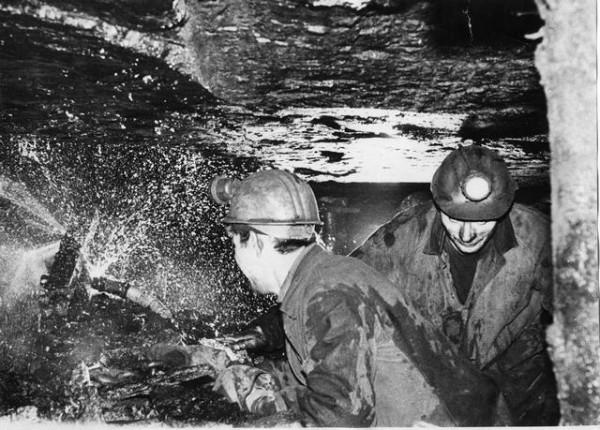 1 шахта № 2 «Капитальная»
