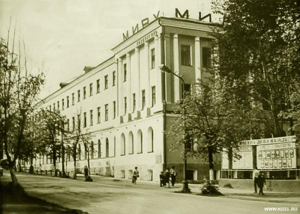 3 1970-1980-е гг. Кизелуголь