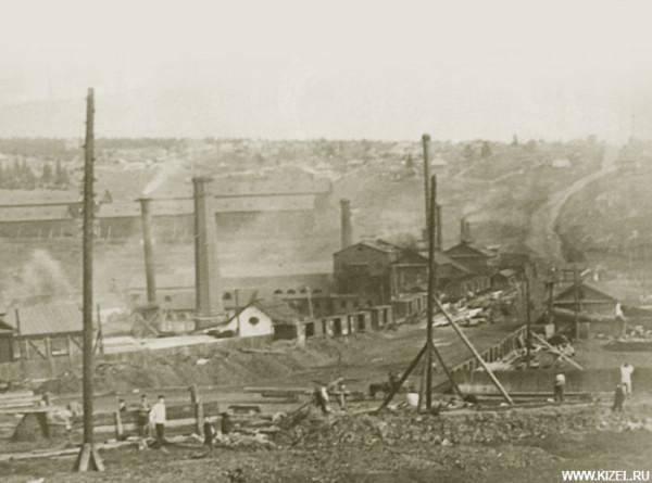 3 начало XX века Кизеловский завод