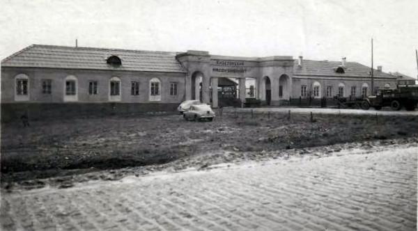 1 1960-е Кизеловский мясокомбинат