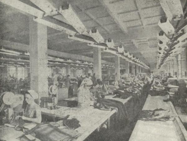 1 70-е годы XX века  Кизеловская швейная фабрика