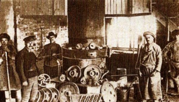 2 Очер. В литейном цехе старого завода