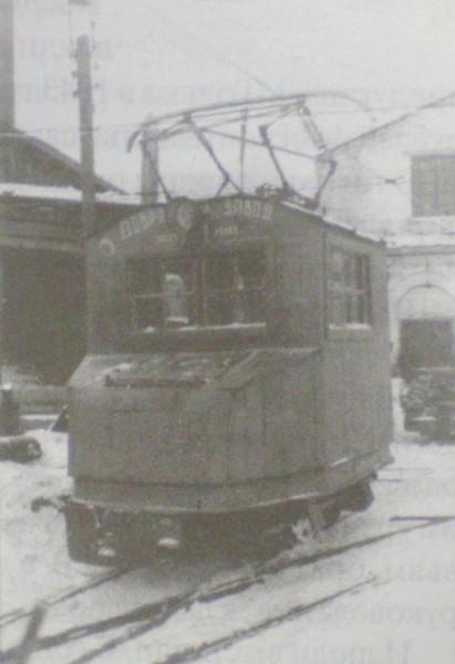 5 Электровоз на узкоколейной железной дороге Добрянского металлургического завода. Ориентировочно начало 1940-х годов