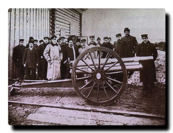 10 Администрация Пермских пушечных заводов. Начало XX в.