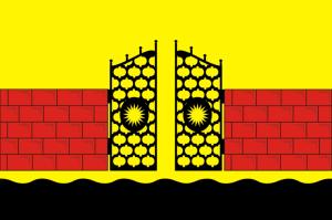 800px-Flag_of_Chernushka_(Perm_krai)