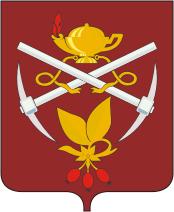 Coat_of_Arms_of_Kizel_(Perm_krai)