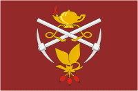 Flag_of_Kizel_(Perm_krai)