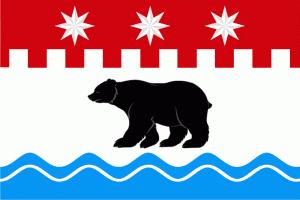 Flag_of_Ochyer_(Perm_krai)