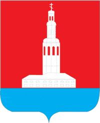 Coat_of_Arms_of_Usolie_(Perm_krai)