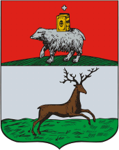 Coat_of_Arms_of_Cherdyn_(Perm_krai)_(1783)