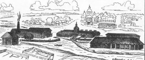 2 Чёрмозский завод первая половина XIX века