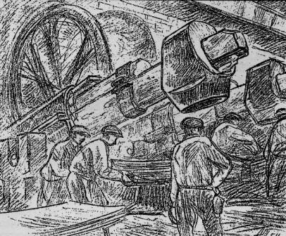 41 Листобойный цех. Зарисовка А.Тумбасова 1954