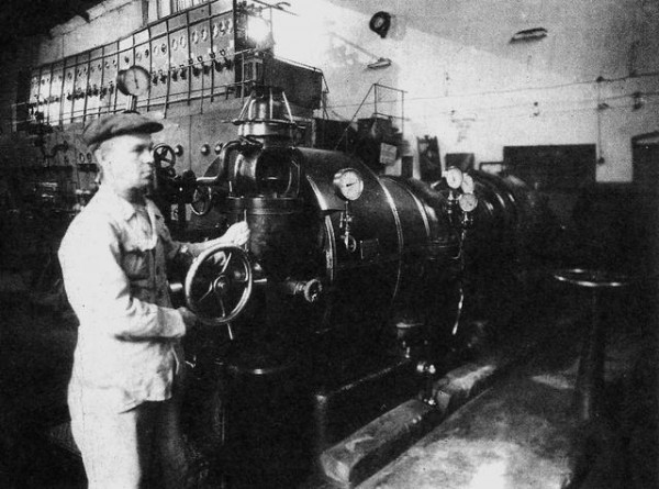 42 Центральная заводская электростанция. 1945 год