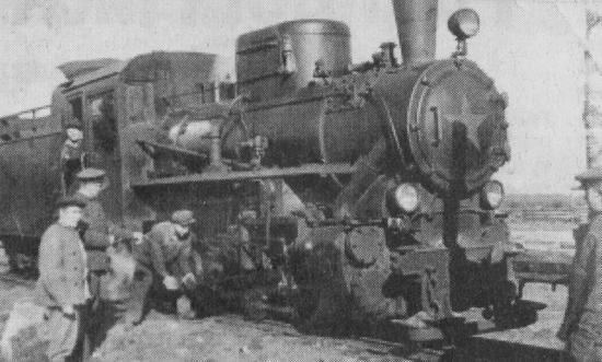 48 1950 год