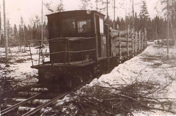 50 Онино - Чёрмоз. 1950 год (предположительно)