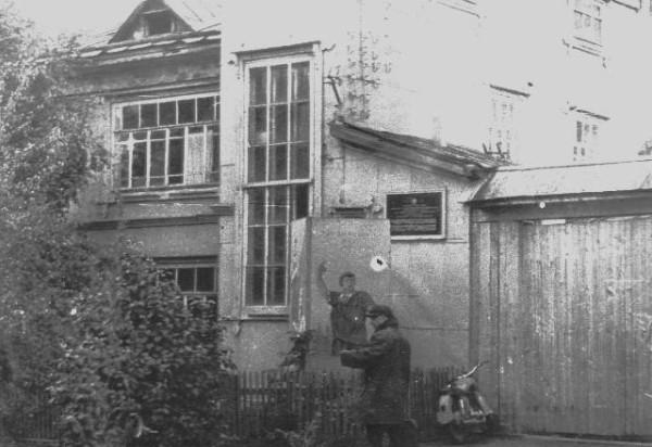 52 Фрагмент здания леспромхоза 1967 год