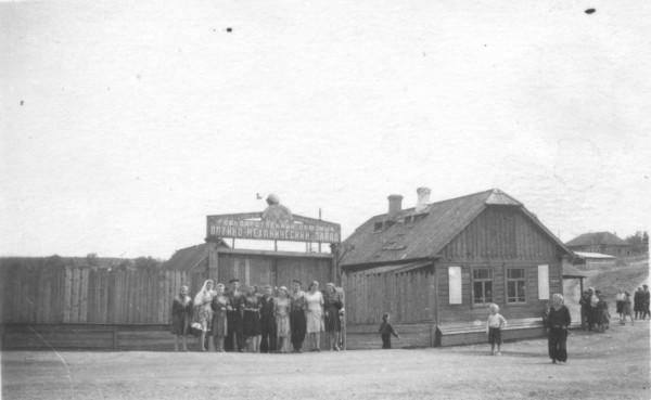 7 Проходная ОМЗ, 1950-е