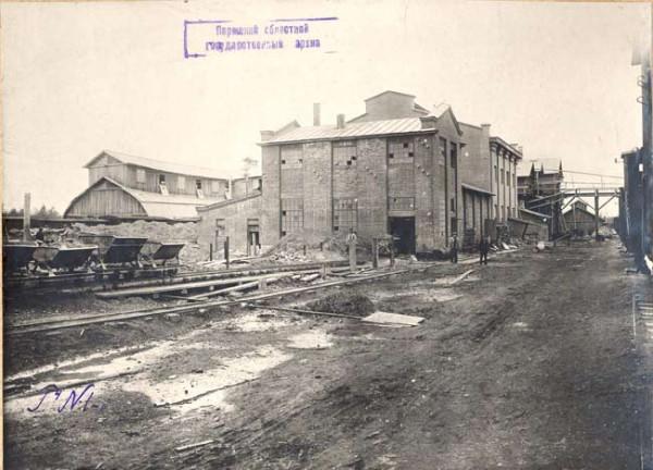 1 май 1916 г. - началось строительство суперфосфатного завода близ г. Перми (впоследствии - Пермский химический завод им. Серго Орджоникидзе).