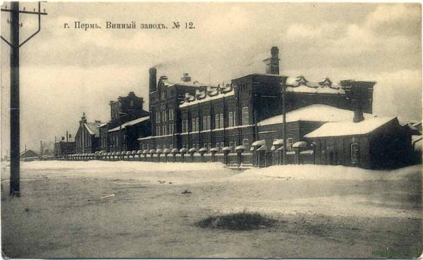 Пермь. Винный завод. Улица Набережная (Окулова). Первый казенный спиртоочистительный завод открылся 1 января 1895 года, а в феврале 1900 года рядом построен казенный винный склад.