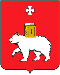 202px-Coat_of_Arms_of_Perm_svg