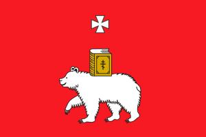 800px-Flag_of_Perm_svg