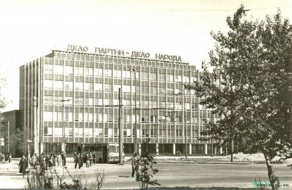 Пермь. НИИ «Галургия» на площади К.Маркса