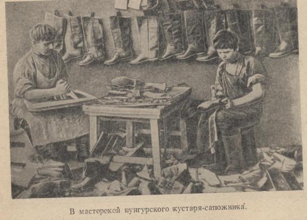 В мастеровой кунгурского кустаря-сапожника