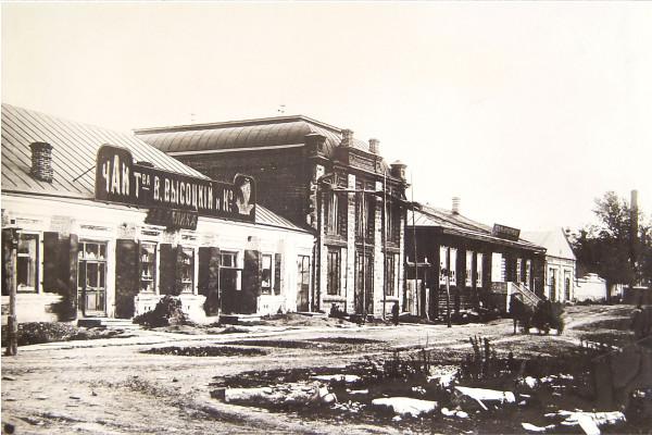 4 Верхотурье.  Дом купца Лапина А. В.  1914 г.